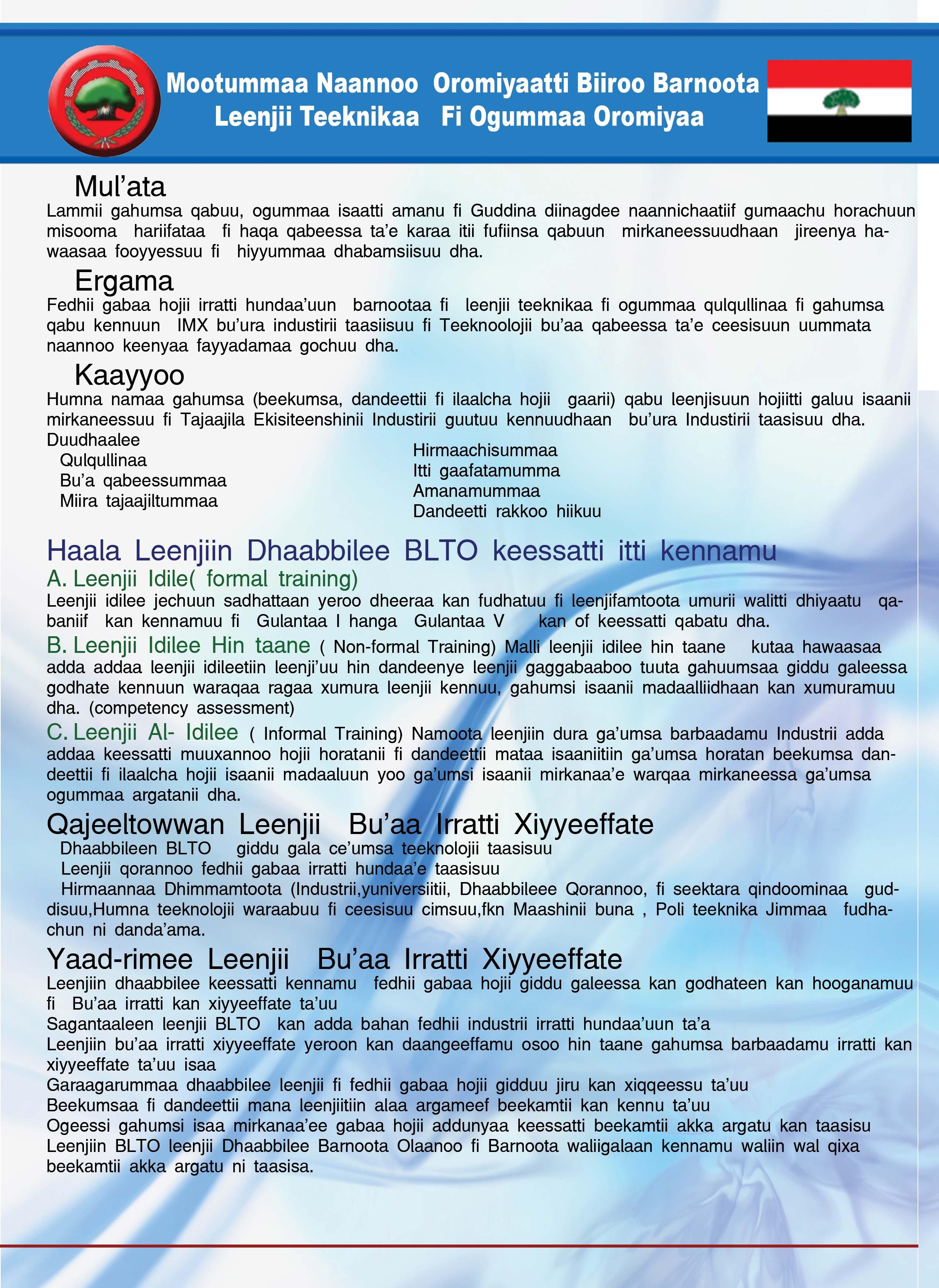 Oromia Technical & Vocational Education Training Bureau