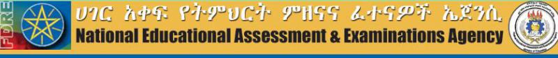 National Educational Assesment & Examination Agency