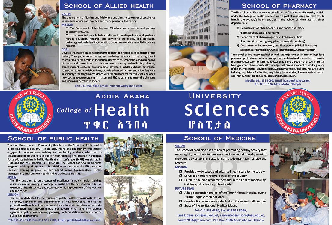 Addis Ababa University College of Health Sciences - Black