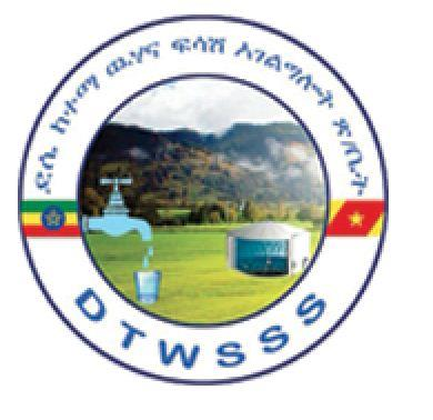 Dessie Town Water Supply