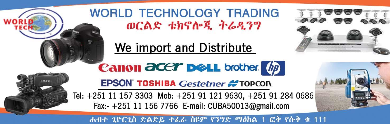 World Technology Trading
