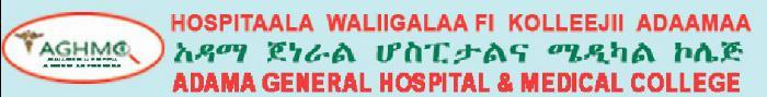 Adama General Hospital and Medical College