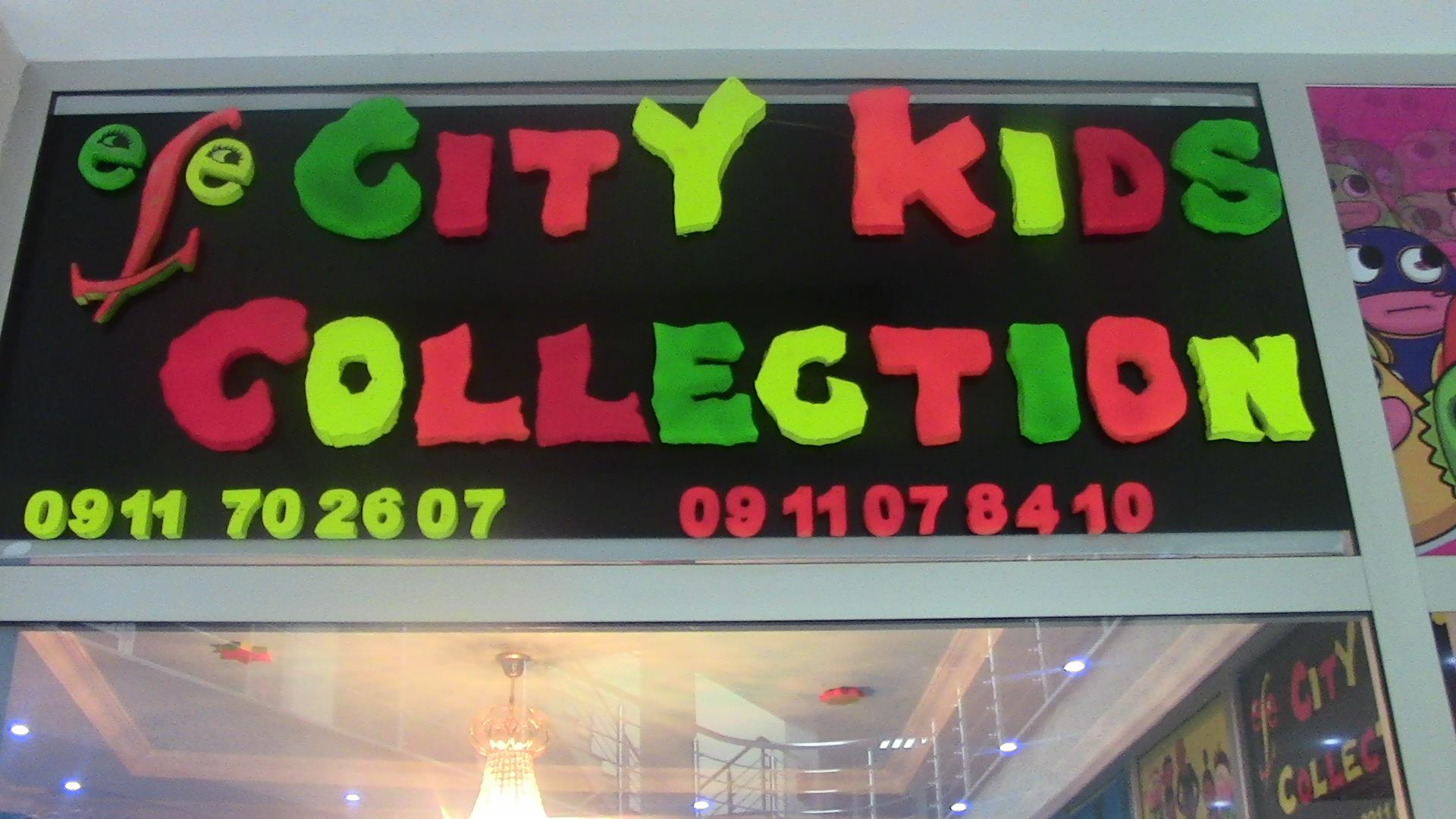 efe City Kids Collection