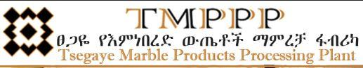 Tsegaye Marble Products Processing Plant