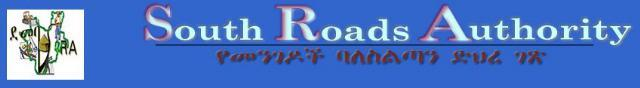 S/N/N/P/R/S South Roads Authority