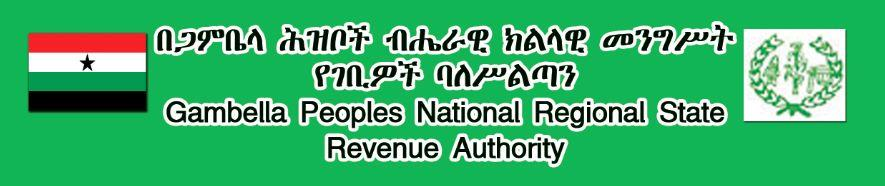 Gambella Peoples National Regional State Revenue Authority