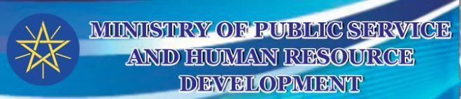Ministry of Public Service and Human Resource Development