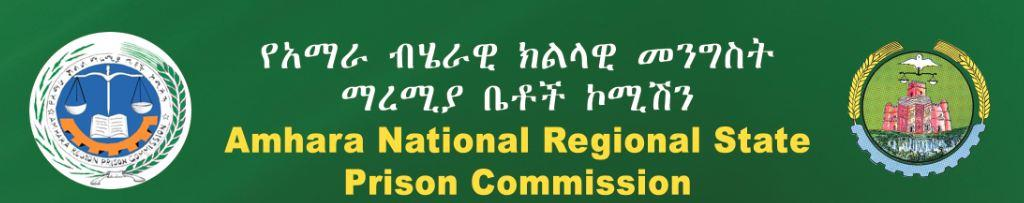 Amhara National Regional State Prison Commission