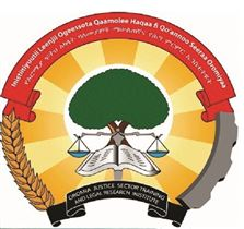 Oromia Justice Sector Professionals  Training and Legal Research Institute
