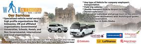 Walk in Ethiopia Tour Travel and Car Rent