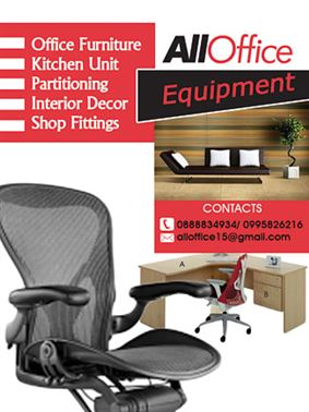 ALL OFFICE EQUIPMENT