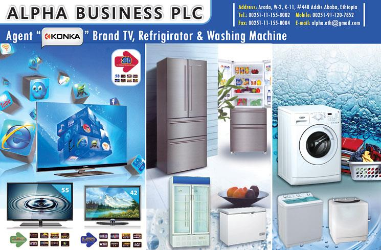 Alpha Business PLC