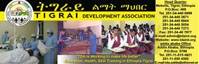 Tigrai Development Association