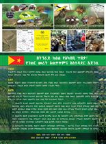 Regional State of Tigray Environmental Protection, Land Use and Administration Agency
