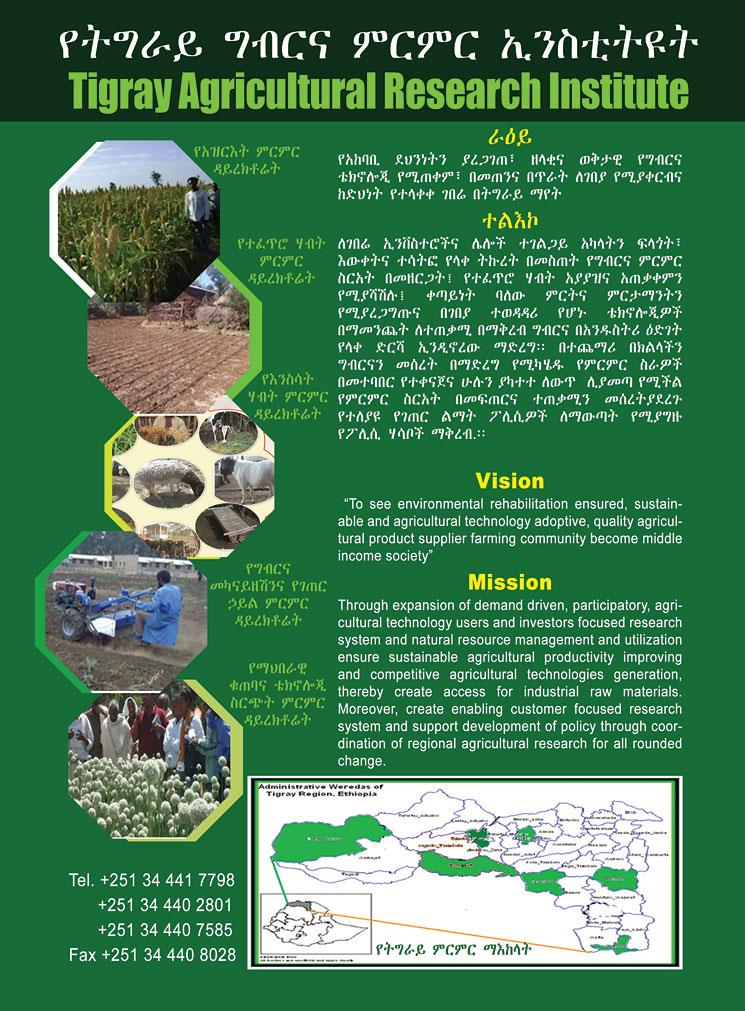 Tigray Bureau of Agriculture & Rural Development