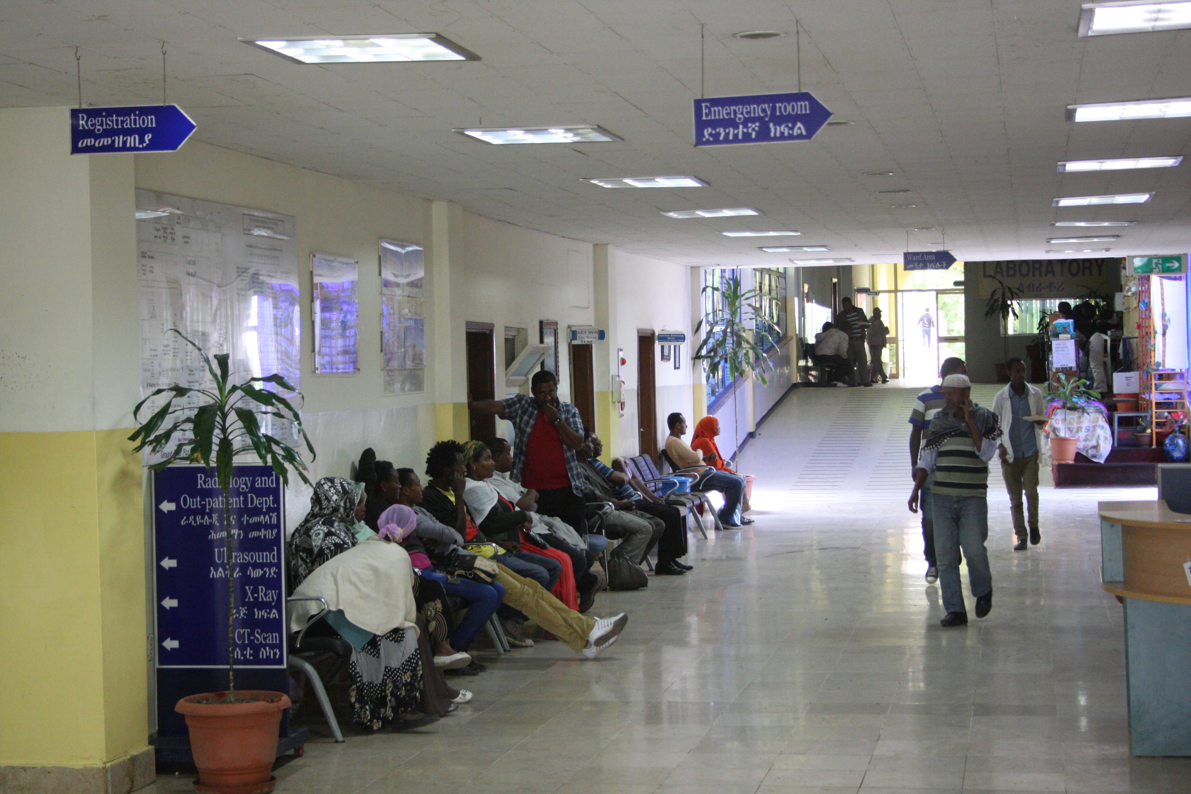 Choosing the best Healthcare center in  Addis Ababa?